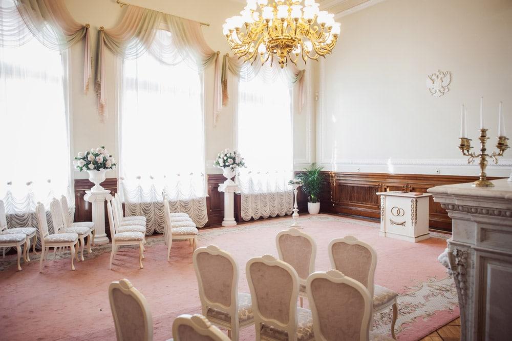 Дворец бракосочетаний №1