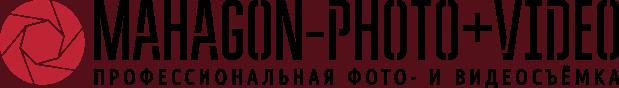 """""""Mahagon"""" - творческая мастерская"""