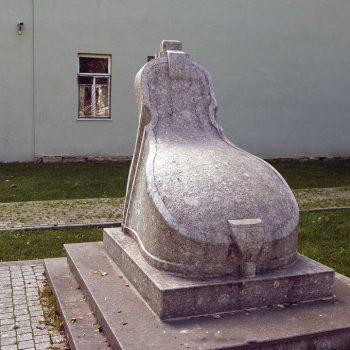 Дворик композитора Петрова
