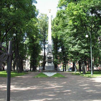 Румянцевский сад