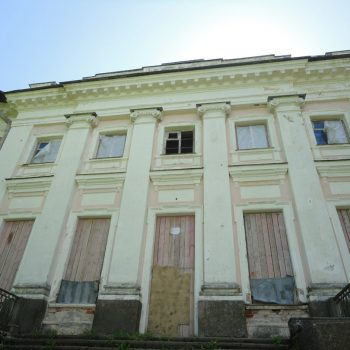 усадьба А.Г. Демидова