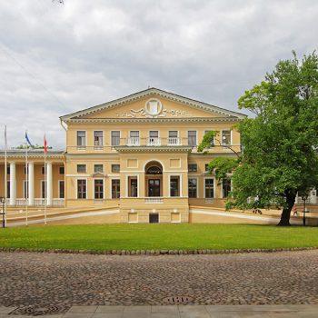 Дворец Юсуповых на Мойке