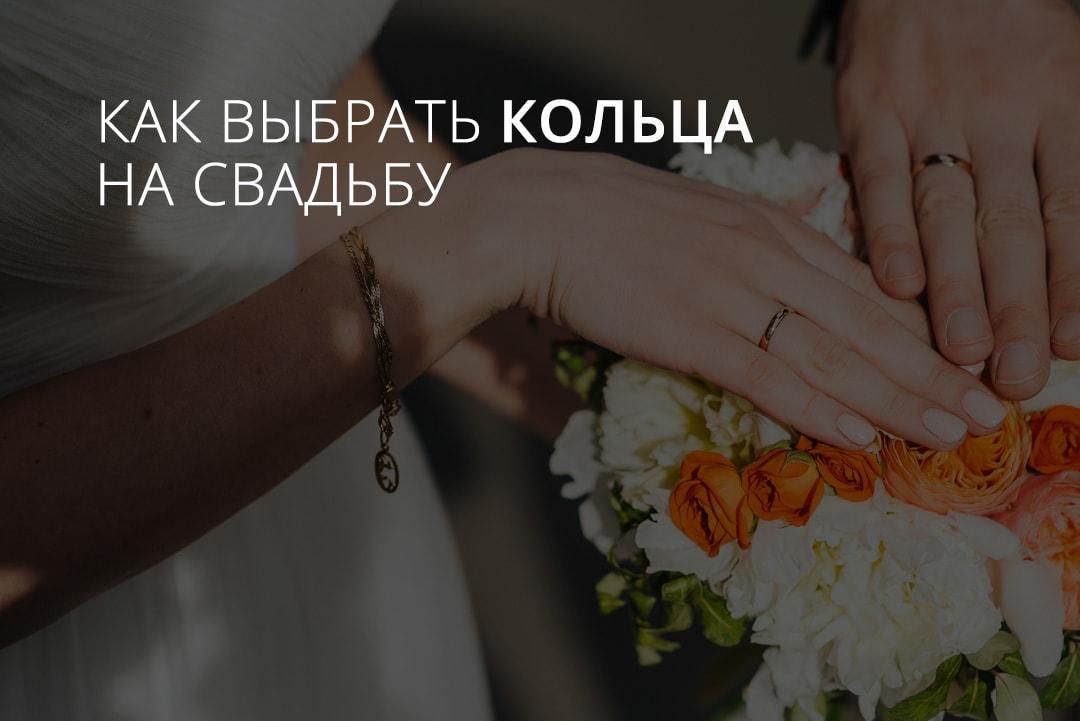 Приметы по датам на свадьбу