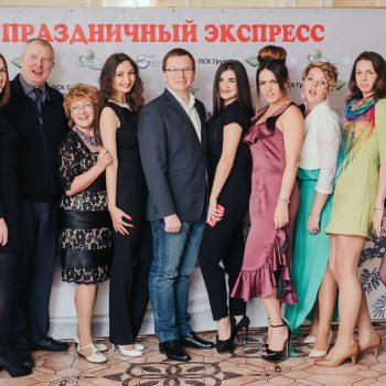 Съемка новогоднего корпоратива, фотограф на новогодний корпоратив